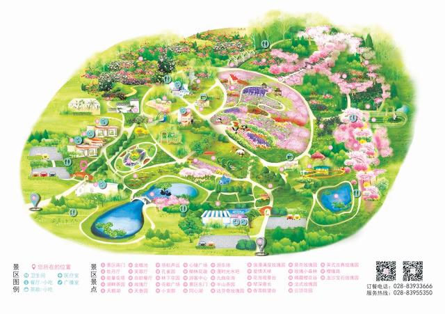 Chengdu Shixianghu Lake Tulip Festival – China